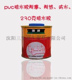 沈陽三寶PVC膠水, 專業生產pvc膠水