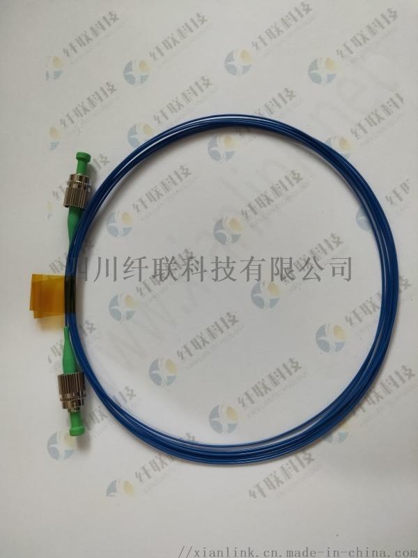 上海供應PM-S630-HP保偏光纖跳線PM-630-HP光纖跳線