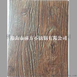 佛山 304木纹板现货直销 仿木纹不锈钢板加工