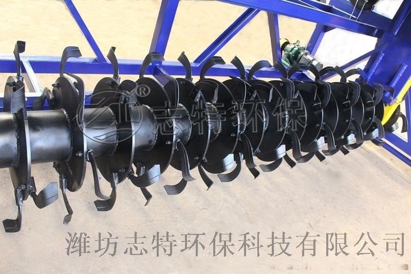 山东槽式翻抛机生产厂家/有机肥翻堆机供应/支持订制
