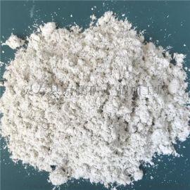 矿物纤维保温石棉绒路面用纤维刹车片用石棉