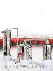 新工艺酿酒设备酿的白酒为何会有辣味,雅大酿酒设备