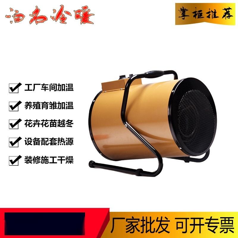 深圳6KW物料乾燥手提高溫電熱風機90度出風烘乾機