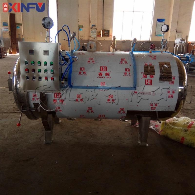 鑫富供应,猪蹄蒸汽式杀菌锅,猪耳朵蒸汽式杀菌锅