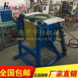小型熔炼炉 中频熔炼炉价格 小型中频热处理电炉厂家
