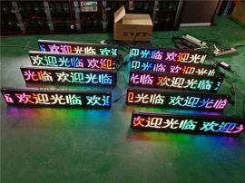 广州深圳江门中山珠海惠州室内户外led显示屏电子屏小间距p1.875p2p3p4p5p6p8p10户外广告高清电视机播放视频