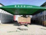 郑州厂家直销大型移动推拉蓬伸缩篷折叠篷量大重优