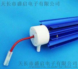 10g臭氧石英管高浓度臭氧机厂家配件