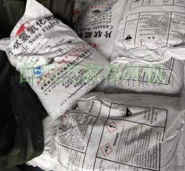 雅安宜化片碱98.5%片碱生产**氢氧化钠厂家批发