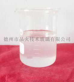 石墨高温防氧化剂生产技术转让