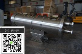 防爆摄像机,防爆摄像仪用于煤矿井下视频监控