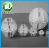 空心球填料透明空心球 聚丙烯多面空心球 PP塑料球