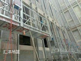 供应乐山电动吊篮电动吊篮在高处作业安全怎么保障