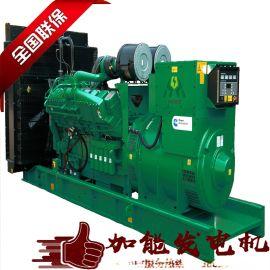 300kw上柴发电机 东莞上柴环保发电机