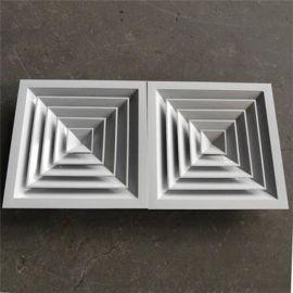 方形散流器 铝合金风口 定做铝合金方形散流器