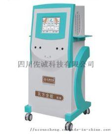 EK-8000B乳方全能高雅型乳腺病治疗仪