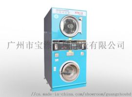 宝涤广州洗涤机械厂家生产全自动洗衣脱水一体机