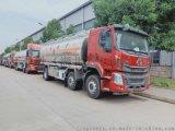 14方东风柳汽运油车12吨加油车厂家直销