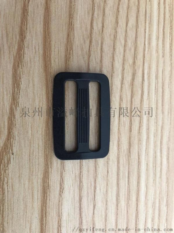 廠家直銷塑料三檔扣日字扣箱包配件塑料扣具批發