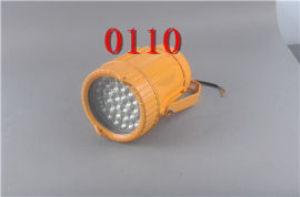 DGS100/127L(A)矿用隔爆型LED投光灯