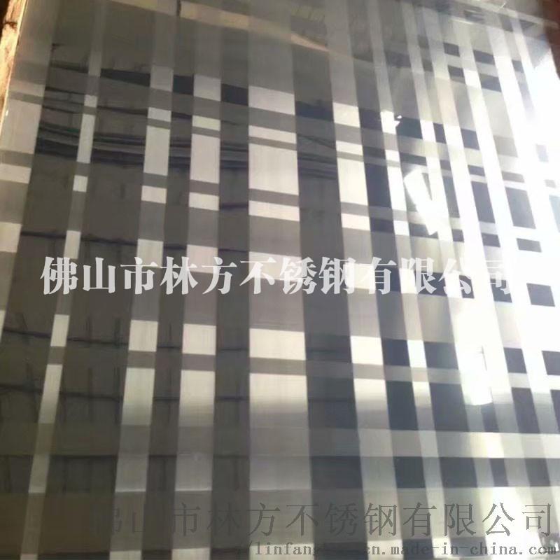 不鏽鋼花紋蝕刻板 高清鏡面組合工藝板酒店工程加工