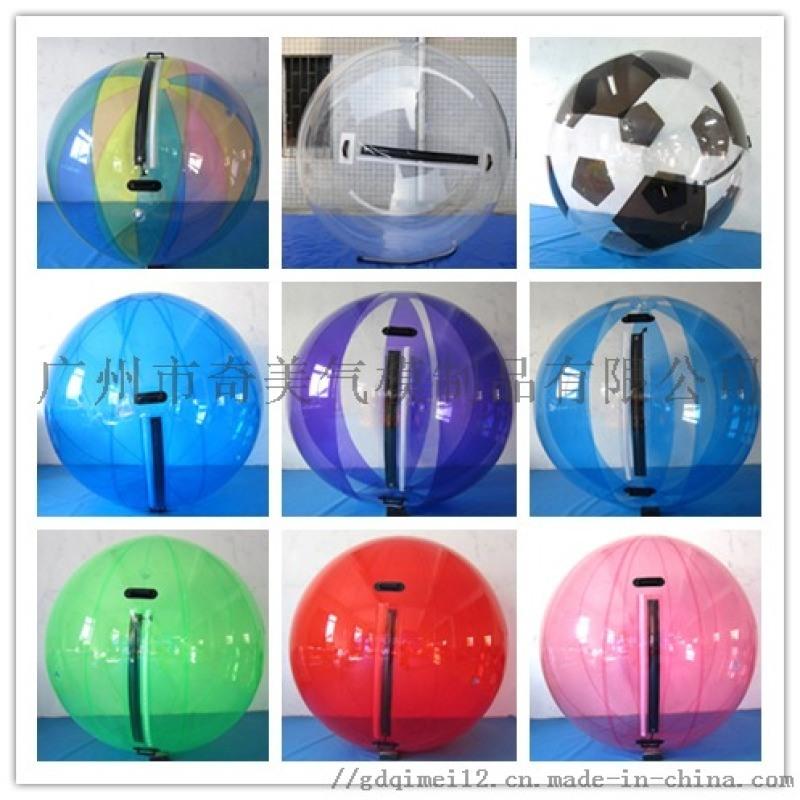 工厂直销水上步行球,公园游乐场充气设备低价促销