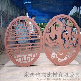广西造型铝格栅-木纹铝格栅【中式木纹铝格栅】