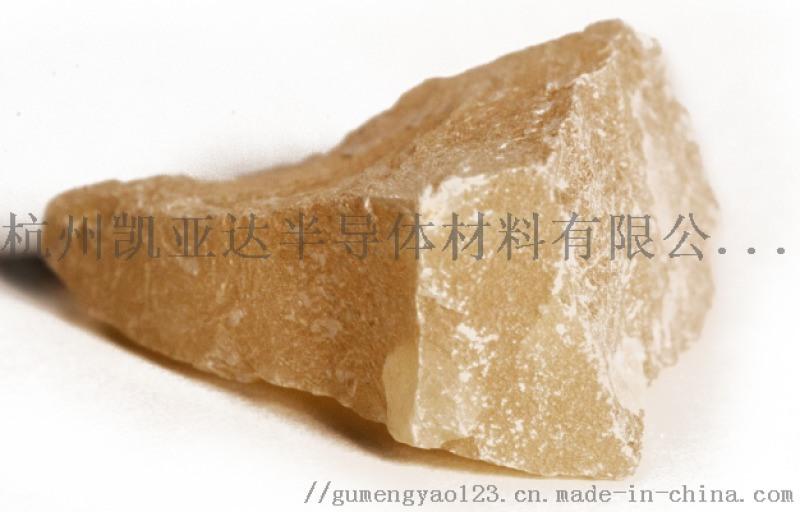 凯亚达厂家直销4n高纯99.99%硫化锌ZnS