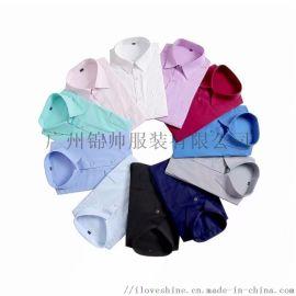 白云区短袖白衬衣定做,全棉男女正装衬衣订做,嘉禾衬衫工作服定制