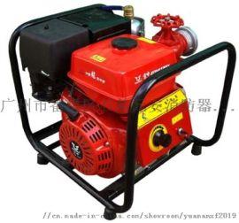 供应快速接头手台泵东进消防泵,广州灭火器