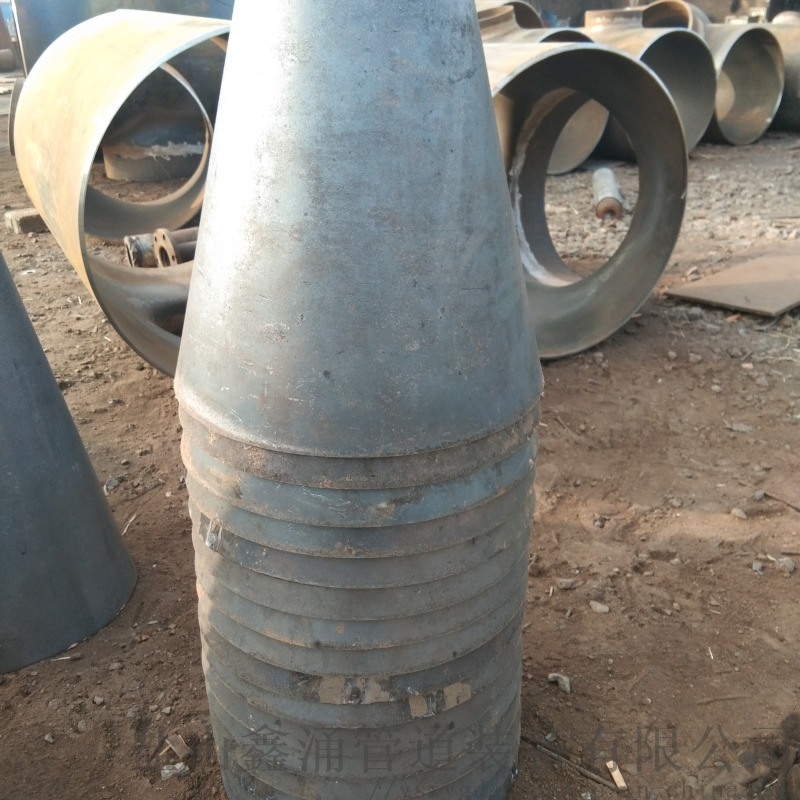 碳钢锥形烟囱|压制304无缝锥形管|卷制锥形避雷针