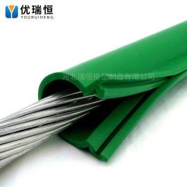 卡扣绝缘护套管生产厂家 河北瑞恒橡塑