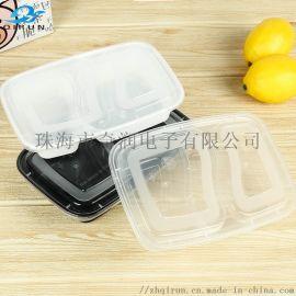 奇润一次性快餐盒环保两格**打包盒6828白色
