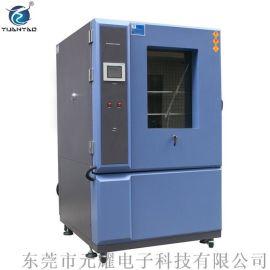 YSDT砂塵試驗 江蘇砂塵試驗箱 LED砂塵試驗箱