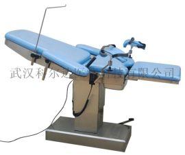 LDS-3A妇产科电动手术床,妇科电动手术台