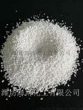 低價出售無水氯化鈣 無水刺球 製冷凝結劑用