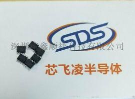 非隔离S9243S,内置2A,36W