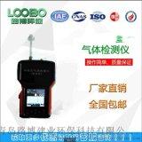 路博環保LB-CP6復合氣體檢測儀...