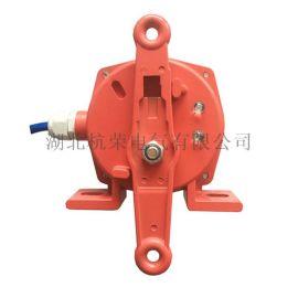 微动开关WSF-K202/BZ、防水拉绳开关