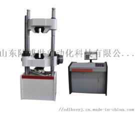 WEW-600C型微机屏显液压万能试验机