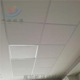 义乌篮球馆装修用吸音体 玻纤吸声天花板
