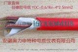硅橡胶耐高温耐油防腐蚀电缆YGC