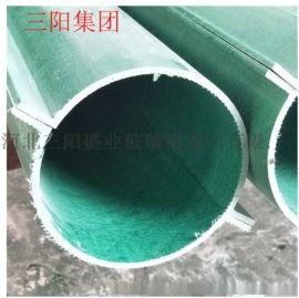 玻璃钢电缆线管 玻璃钢管式电缆敷设桥架开边式半圆管