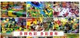 儿童组合塑料滑滑梯大型组合幼儿园滑梯户外小区