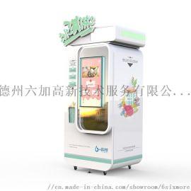 全智能网络一体机化冰激淋自动售货机15秒快速出杯