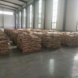 桥梁伸缩缝加固材料 北京混凝土修补材料厂家