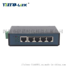 YN-5口千兆非网管型导轨式工业以太网交换机