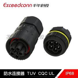 直销5芯线母配板公对插组件 户外照明防水连接器