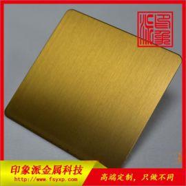 304拉丝钛金防指纹不锈钢装饰板厂家