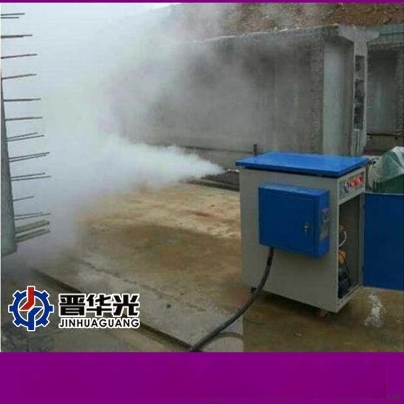 內蒙古赤峯市T樑蒸氣養護機高鐵箱梁蒸氣養護機廠家直銷